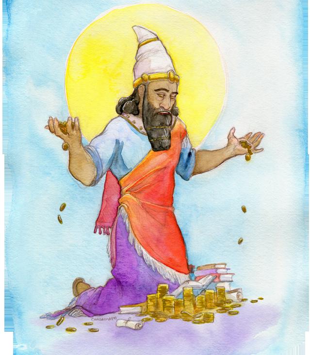 god_sal-al-ibn
